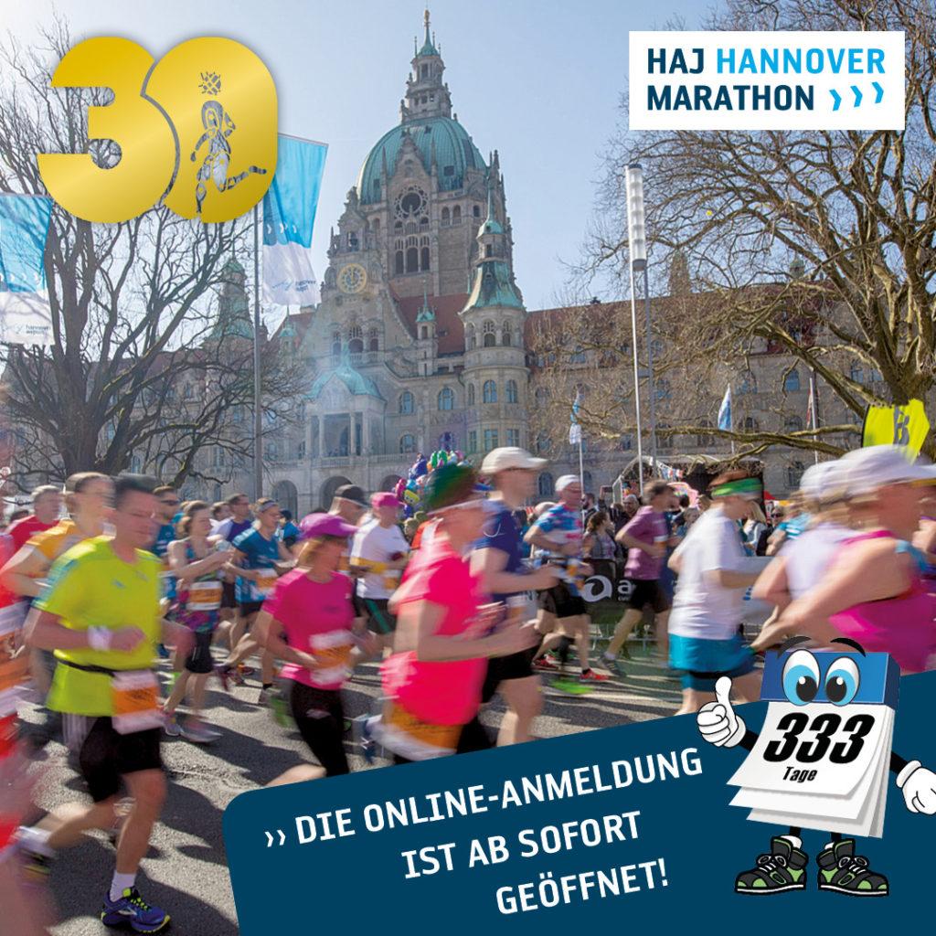 Haj Marathon 2021